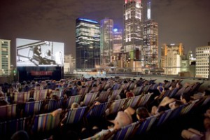 Rooftop Cinema (Melbourne)