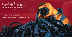 FeatureArab Film Festival